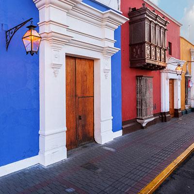 aa-trujillo-capital-cultural-peru.jpg