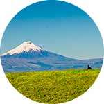 ico-cotopaxi-private-travel.jpg