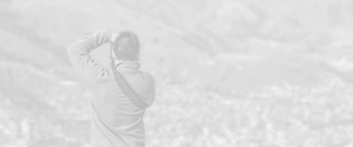 photograph-cusco-adventure-tour-parallax-testimonials.jpg