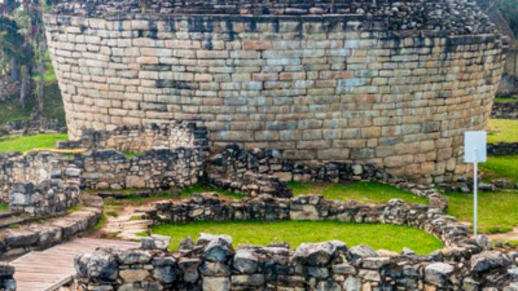 Yalape Archaeological Ruins