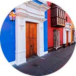 ico-trujillo-cultural-capital